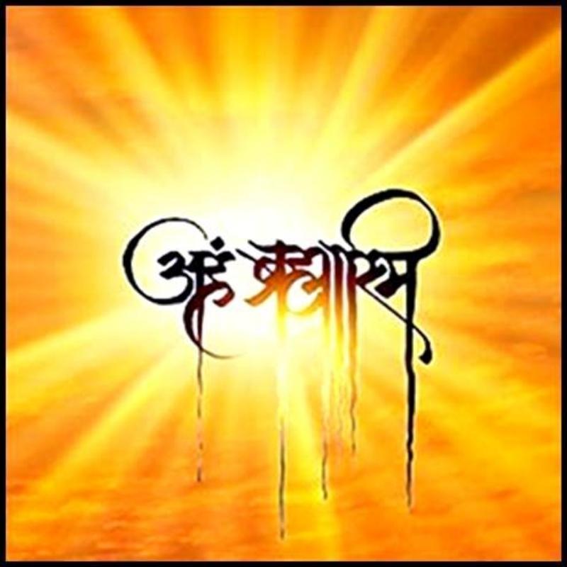 Ribhu Gita ➤➤