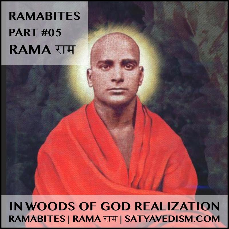RAMABITES ➤➤