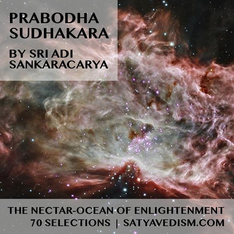 PRABODHASUDHAKARA | PSNOE SERIES | PART 2 ➤➤