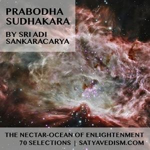PRABODHASUDHAKARA | 70 SELECTIONS