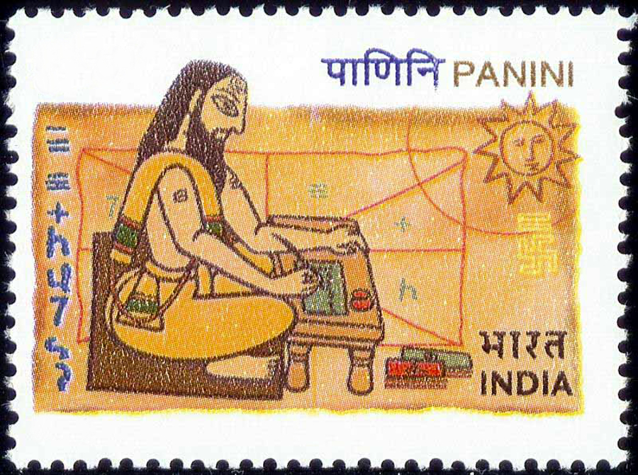 100+ SANSKRIT RESOURCES ➤➤   |   LANGUAGE ➤➤   |   SATYAVEDISM ➤➤