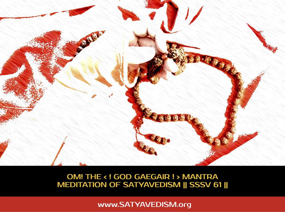 THE < ! GOD OM ! > MANTRA MEDITATION || SSSV 91 || ➤➤