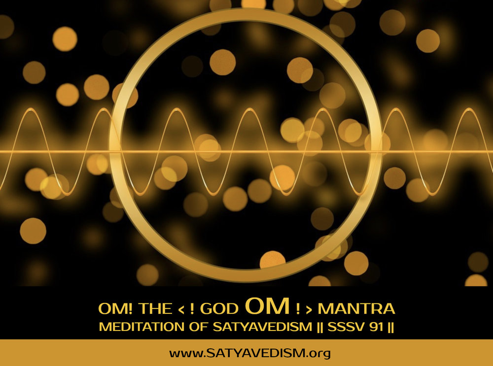 THE < ! GOD GAEGAIR ! > MANTRA MEDITATION || SSSV 61 || ➤➤