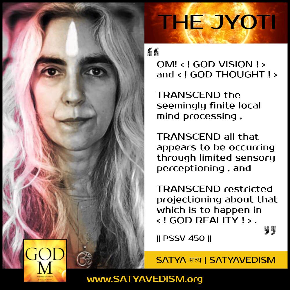 THE JYOTI HIGHLIGHTS   JHSSV ➤➤