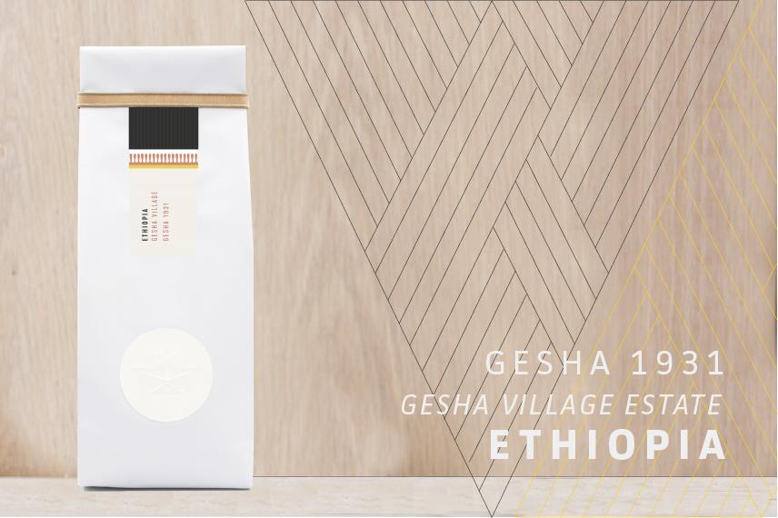 Gesha Village
