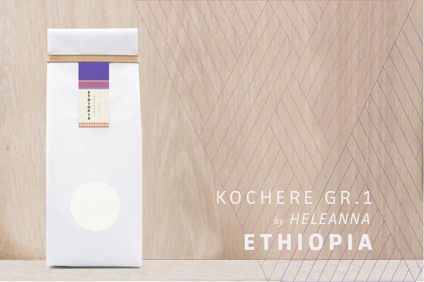Ethiopia Kochere