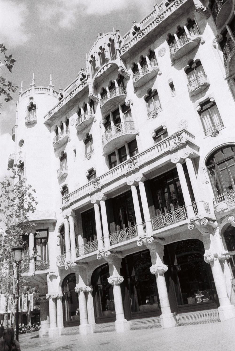 Gaudi Magnificence.