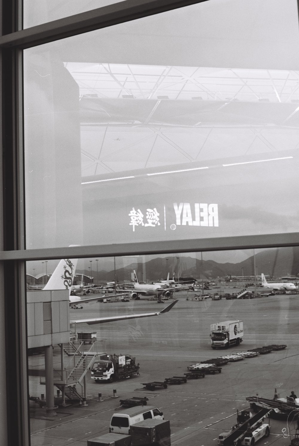 Hong Kong Airport en route to Brisbane. September 2015.