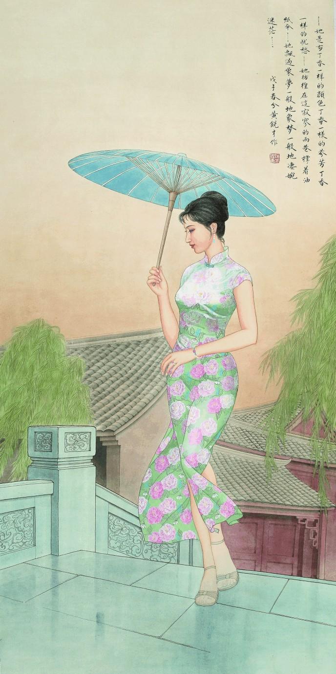 彩铅古装旗袍人物画