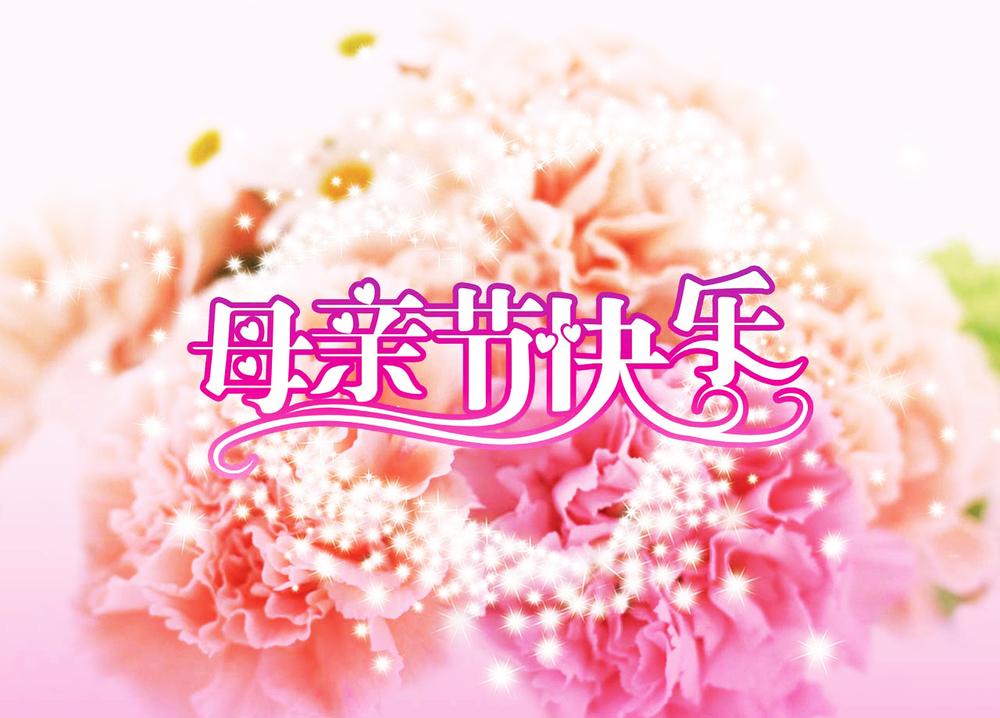 mpt8_2011050523223379.jpg