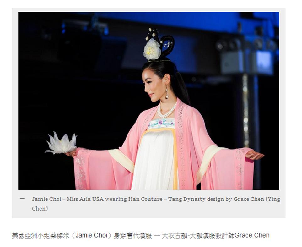 美國亞洲小姐蔡傑米Jamie Choi-02.jpg