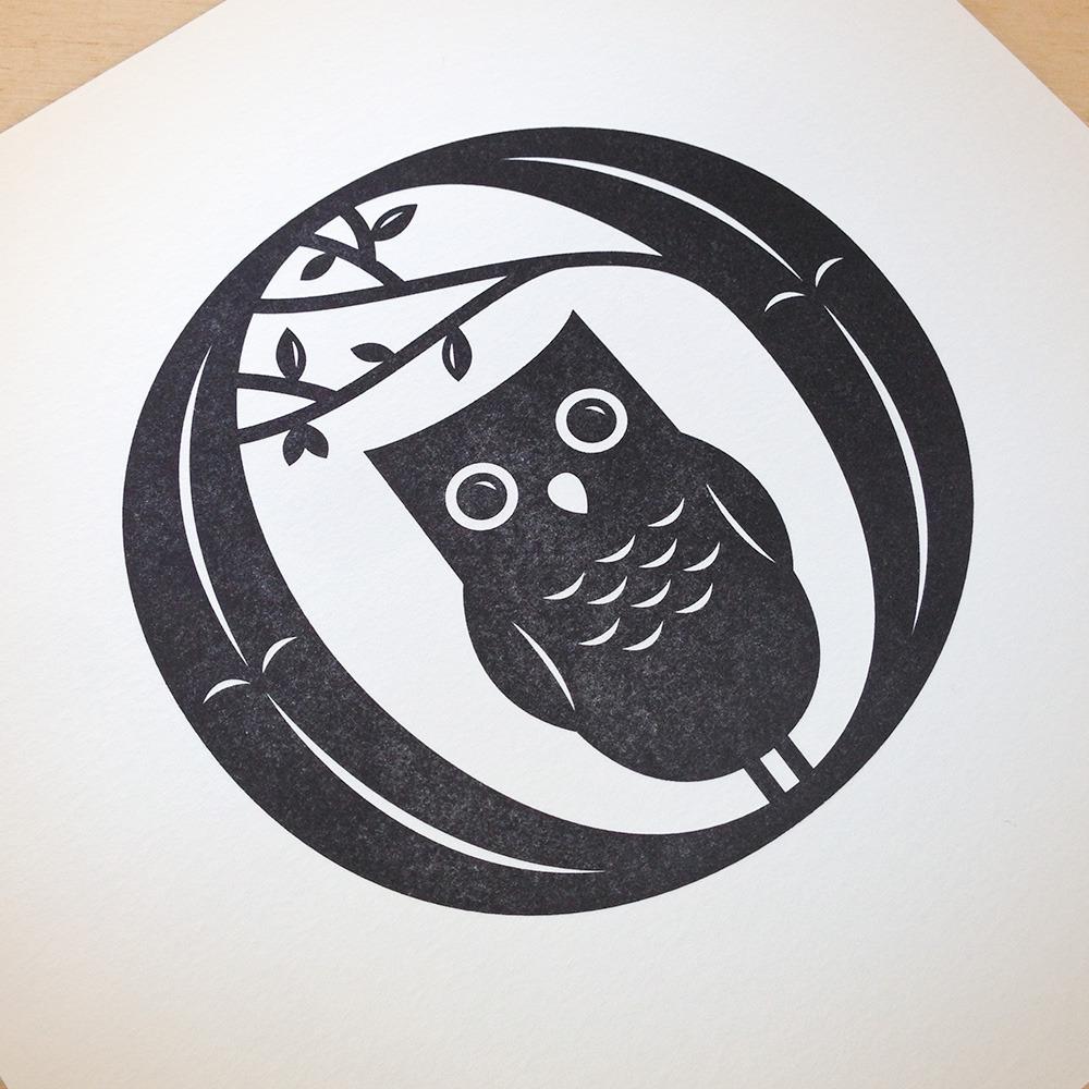 jessica hische owl o.jpg
