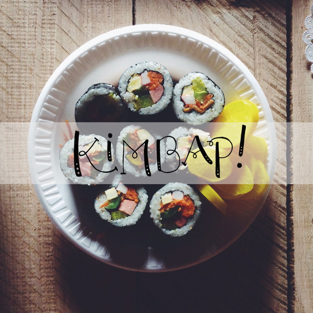 day-104-kimbap.jpg