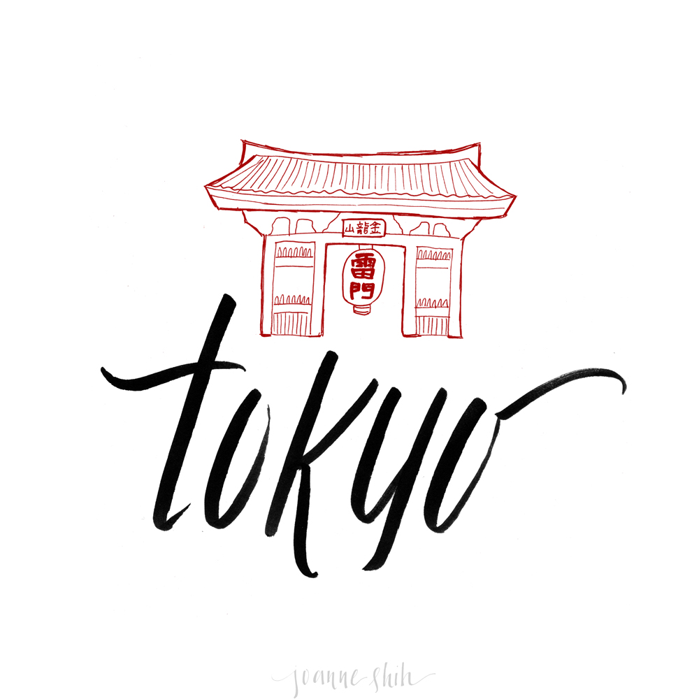 day-243---tokyo-WIP.jpg