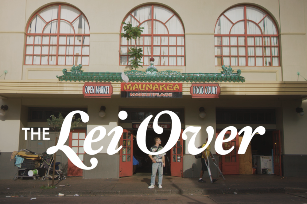 In this episode of THE LEI OVER, follow Taylor as he shows us his favorite local spots and shops, and introduces us to his family business on the island of O'ahu -