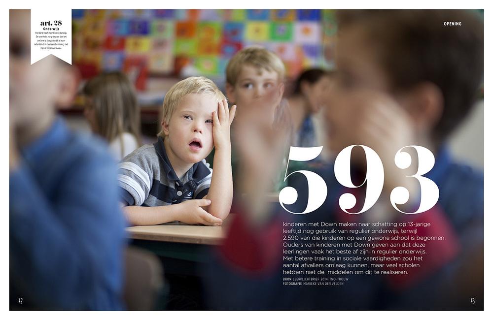 UNICEF-KIND1.jpg