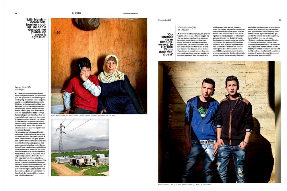 VK-OUTSIDESYRIA2.jpg