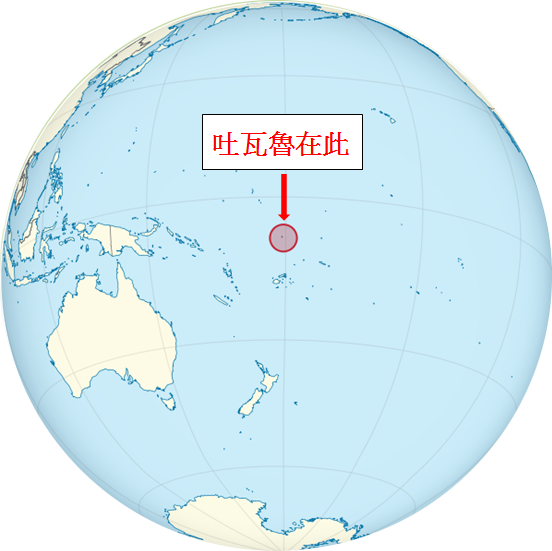 TuvaluMap1.png