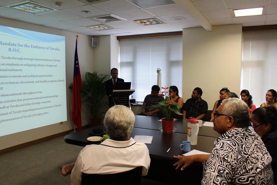 Ambassador Taupo's Presentation/陶敏德大使
