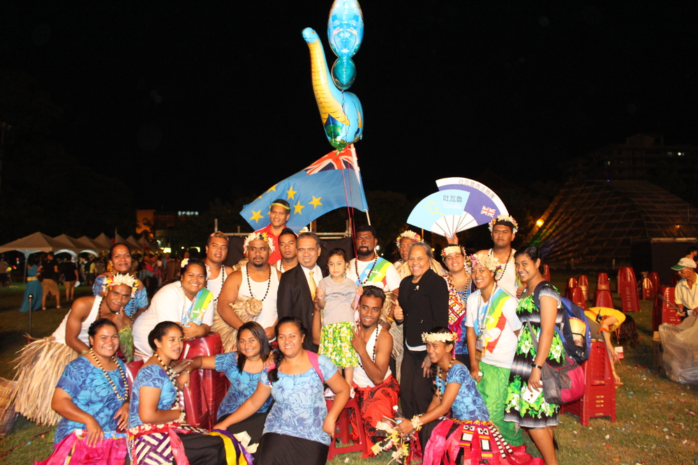 The Tuvalu Youth Troupe/吐瓦魯青年團