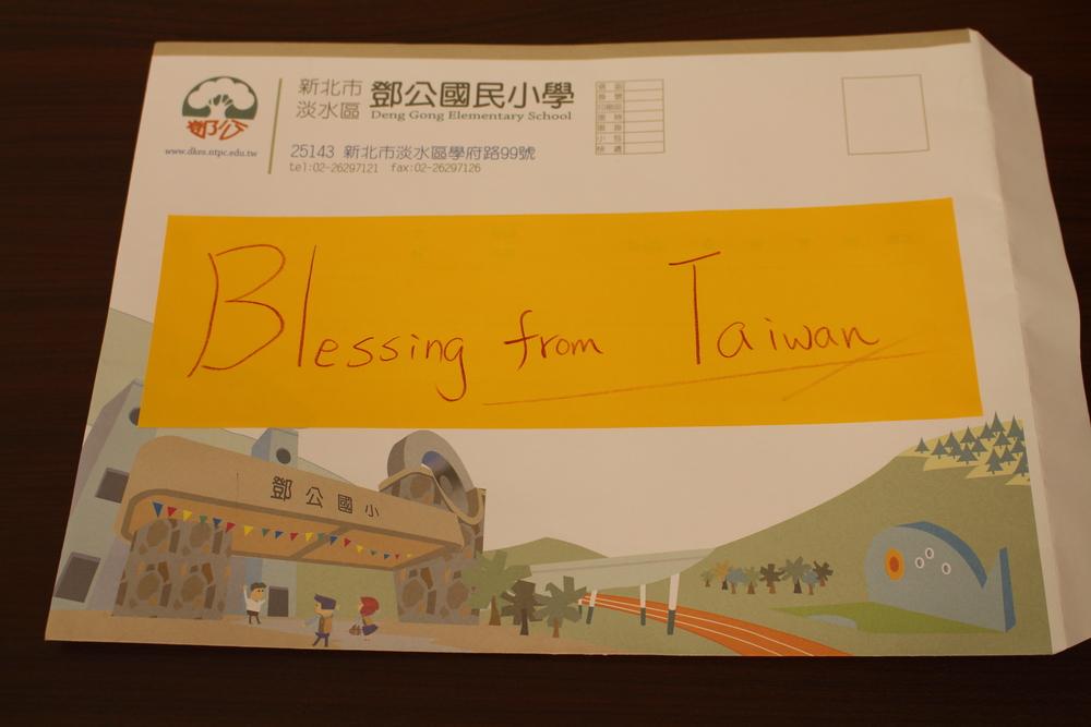 Cards from Dengkong Elementary School to Tuvalu Students/鄧公國小學生送給吐瓦魯學生的祝福卡片