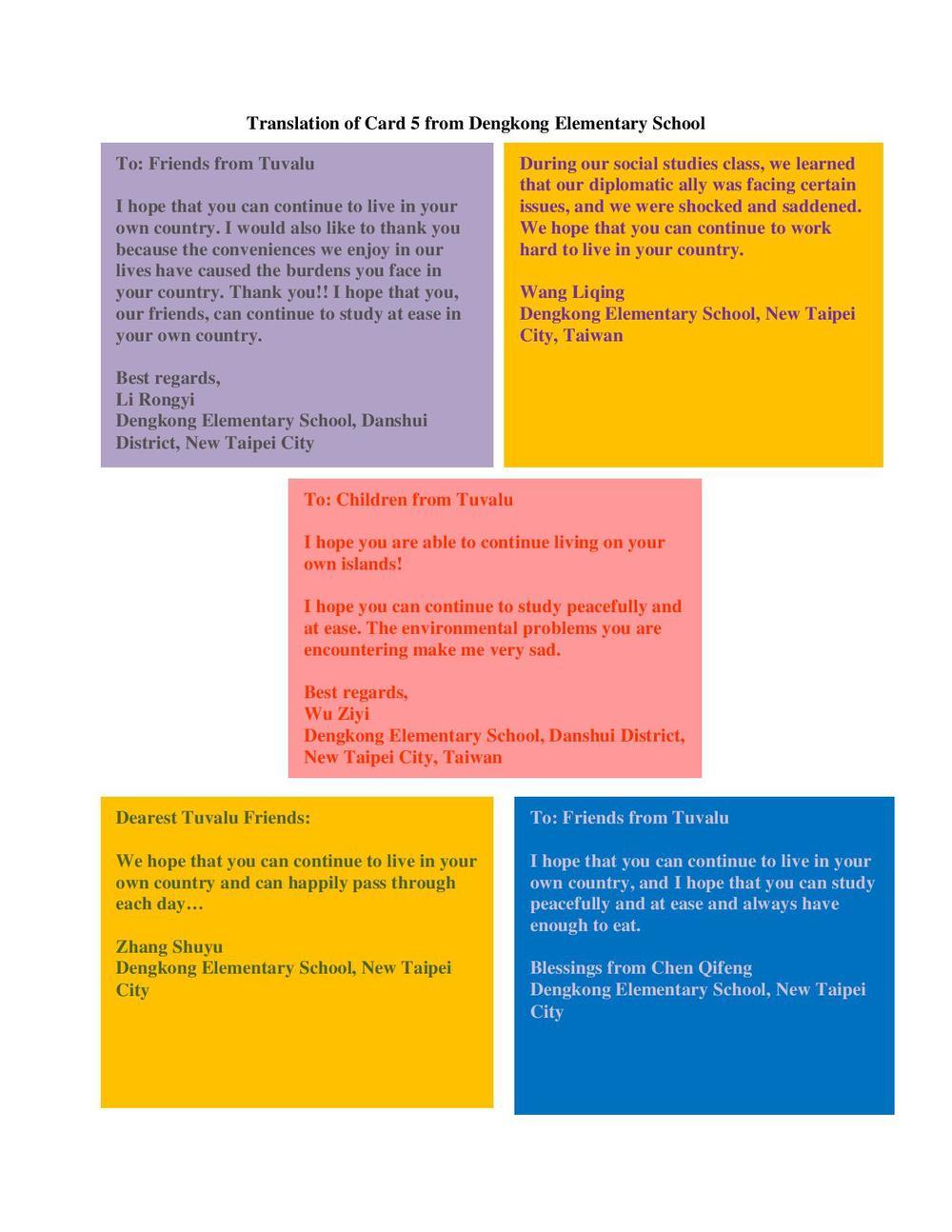 鄧公翻譯2015 0601st Translations of Cards from Dengkong Elementary School-page-006 (1).jpg