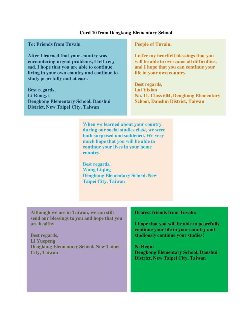 鄧公翻譯2015 0601st Translations of Cards from Dengkong Elementary School-page-001.jpg
