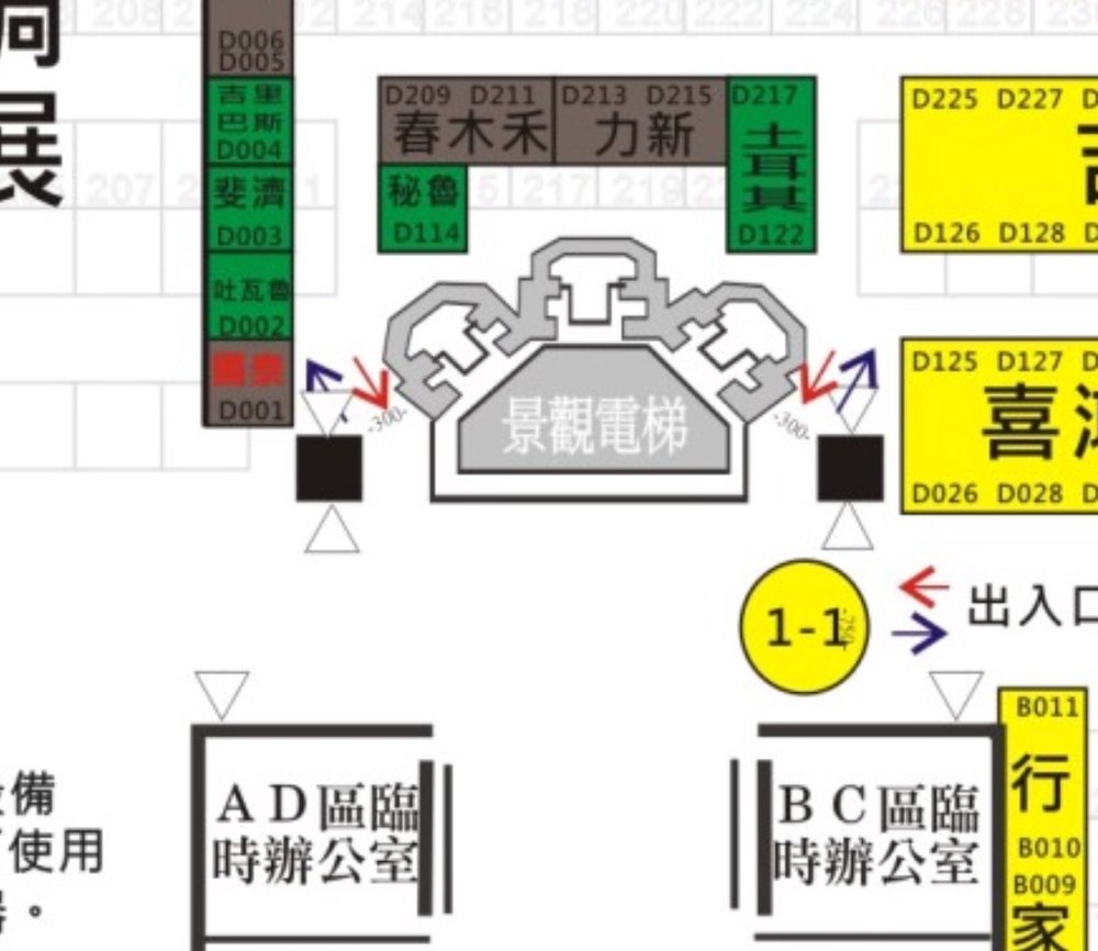 吐瓦魯觀光局: D002  攤位  - Visit Us at D002 close to the elevator.