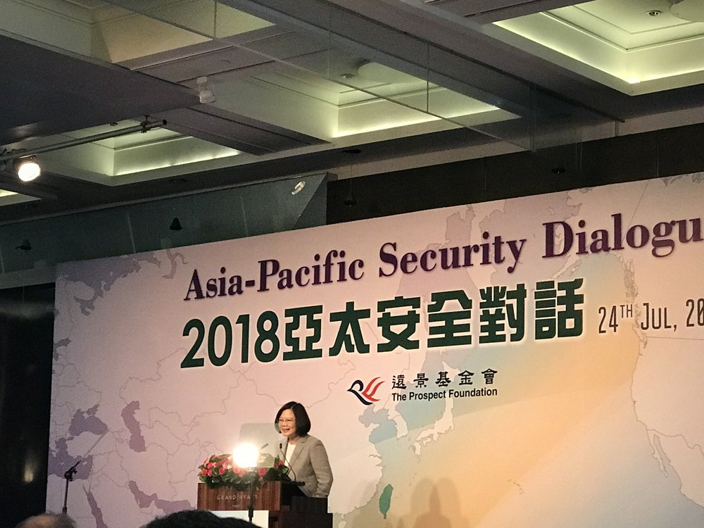 President H.E. Tsai Ing-wen delivered remarks in the opening ceremony.