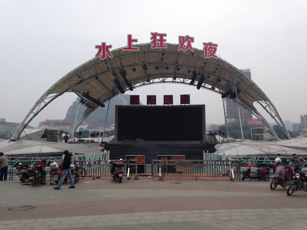 floating stage in Liuzhou.