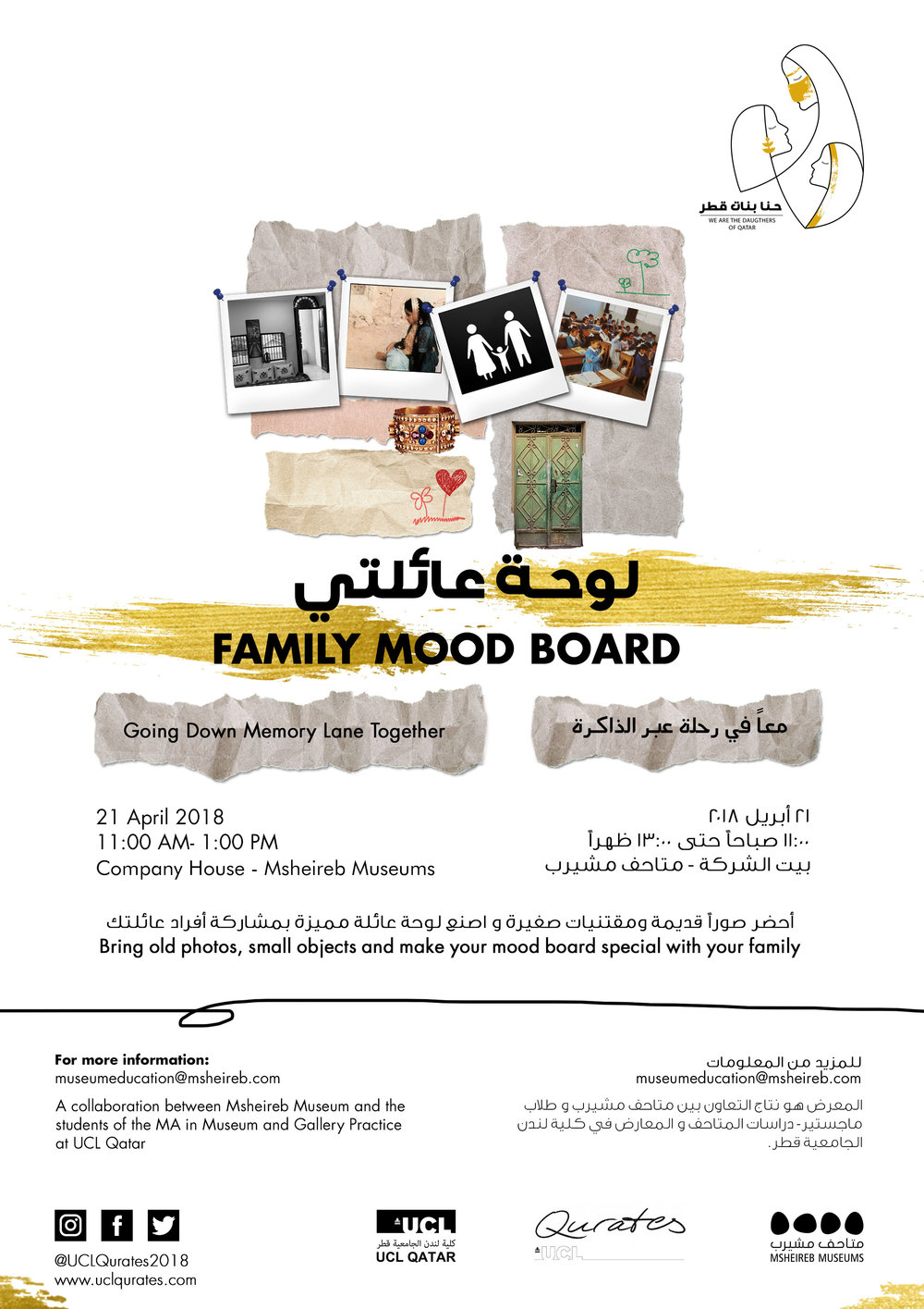 Moodboard-Poster(3).jpg
