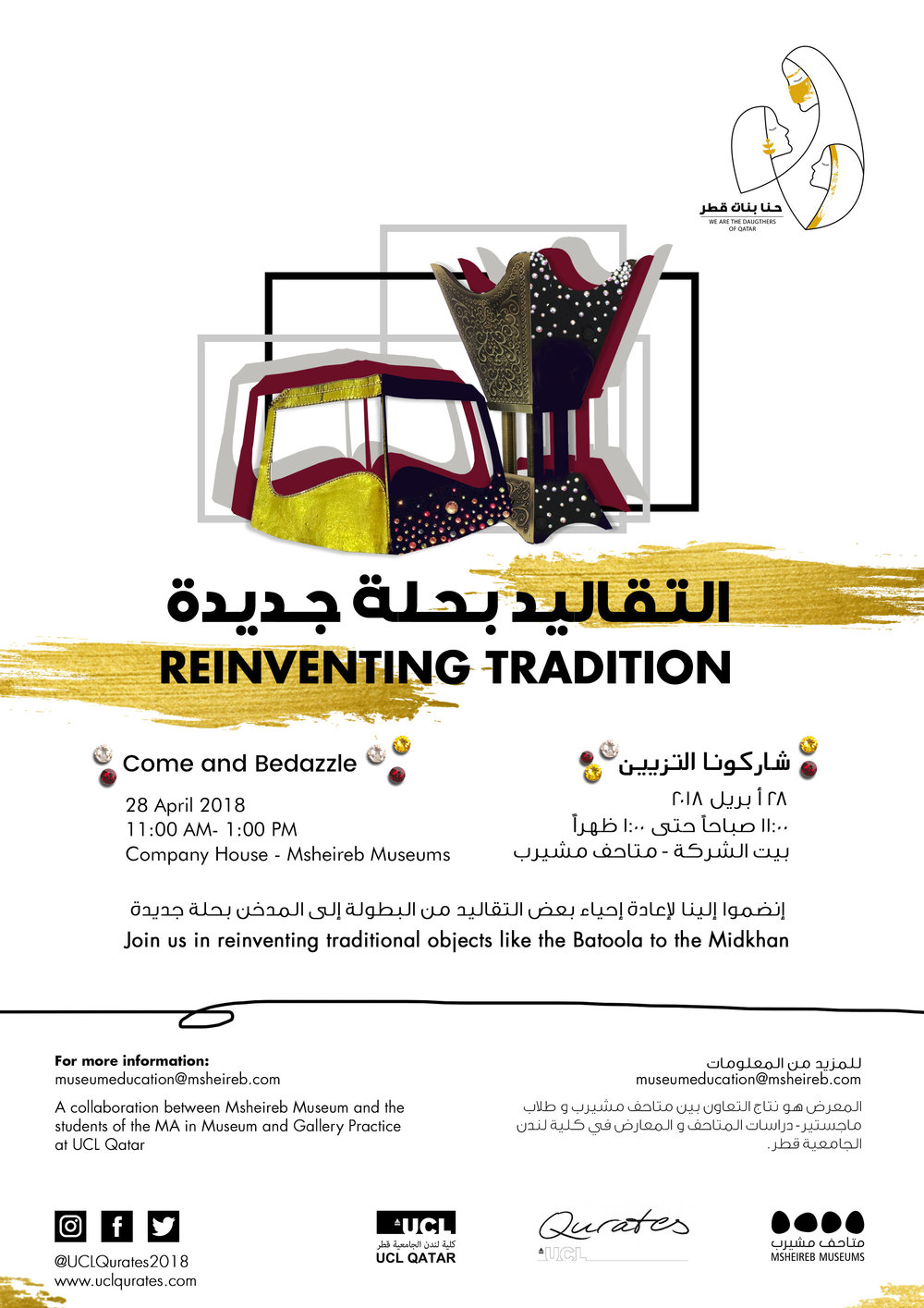 Reinventing Tradition-Poster(2).jpg