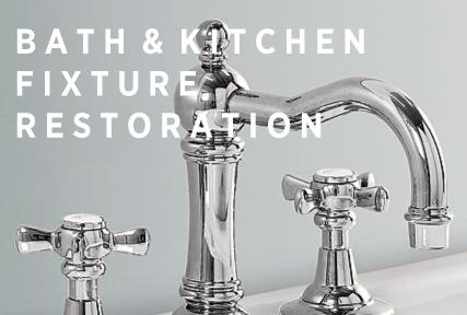 KitchenandBathroomFixtures.png