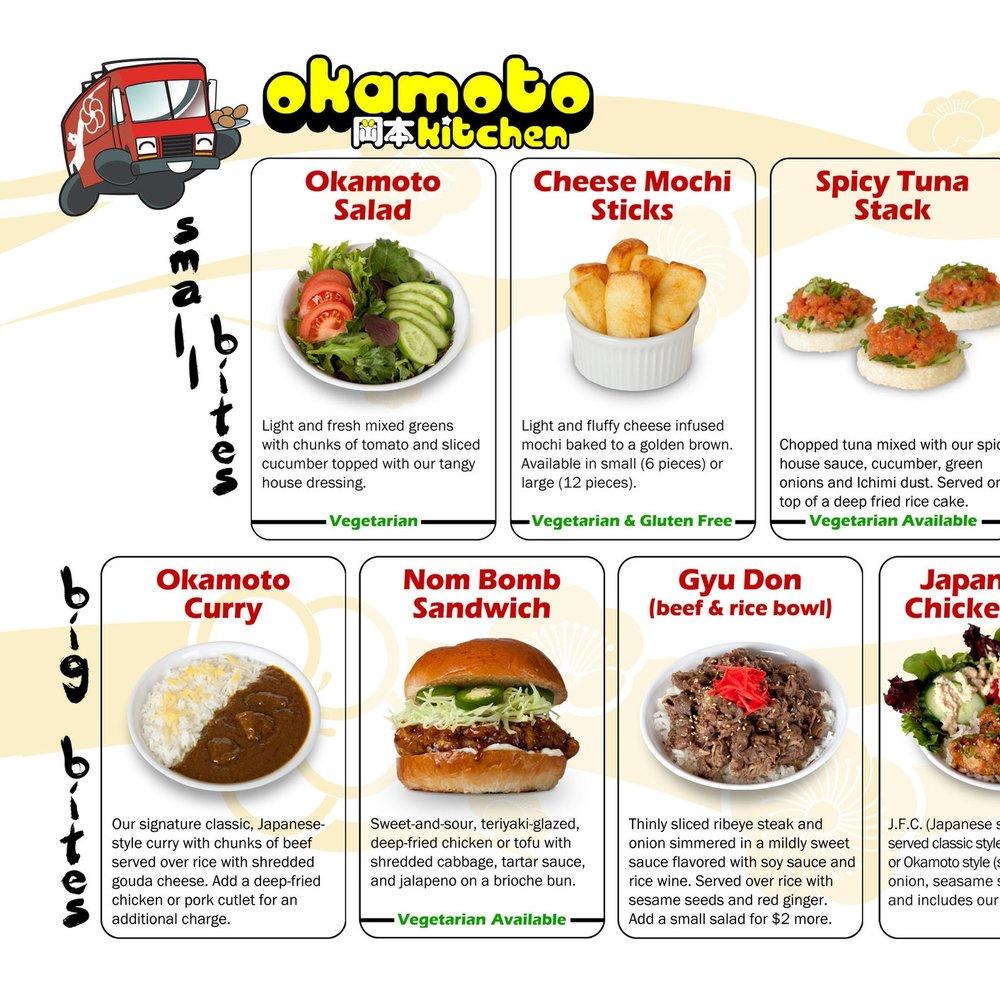 Okamoto Kitchen