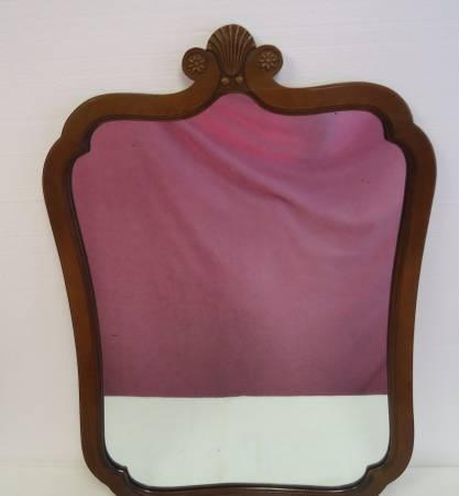 Vintage Mirror $65 View on Craigslist
