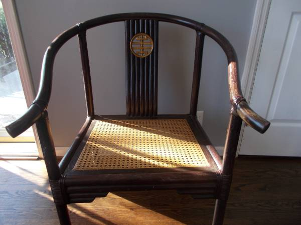 Vintage Asian Chair $68 View on Craigslist