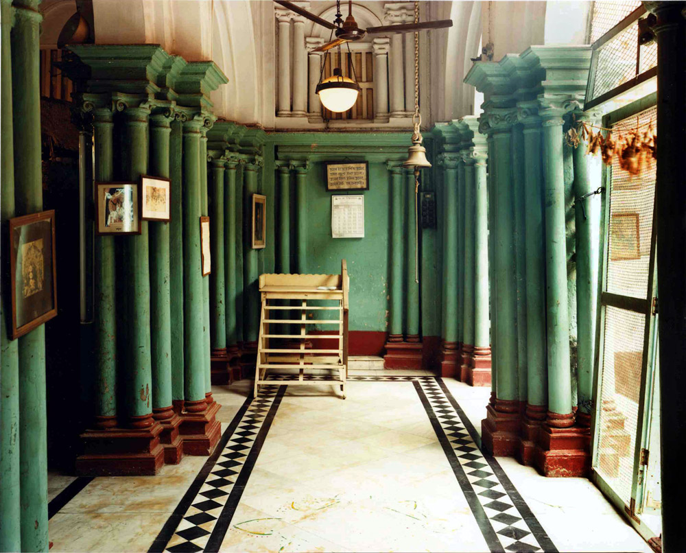 Bose House, Howrah, India , 2001