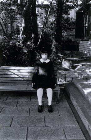 Doll #1 , 1996