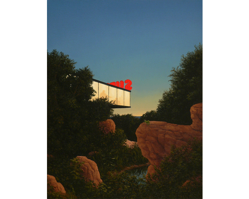 Suppose, 2011