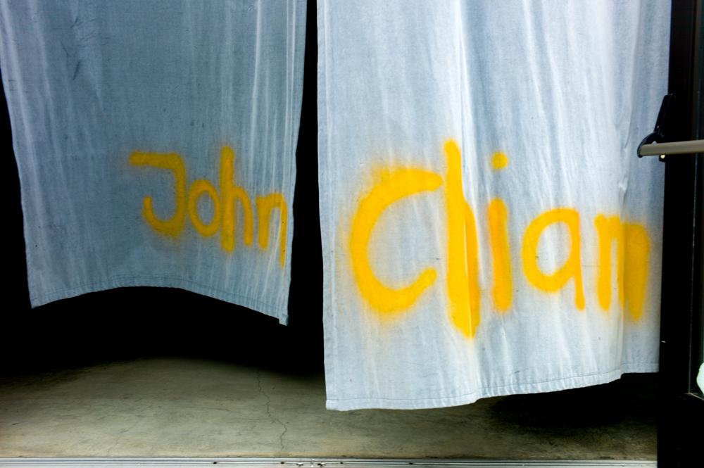 Chiara Install 2 (8 of 8).jpg
