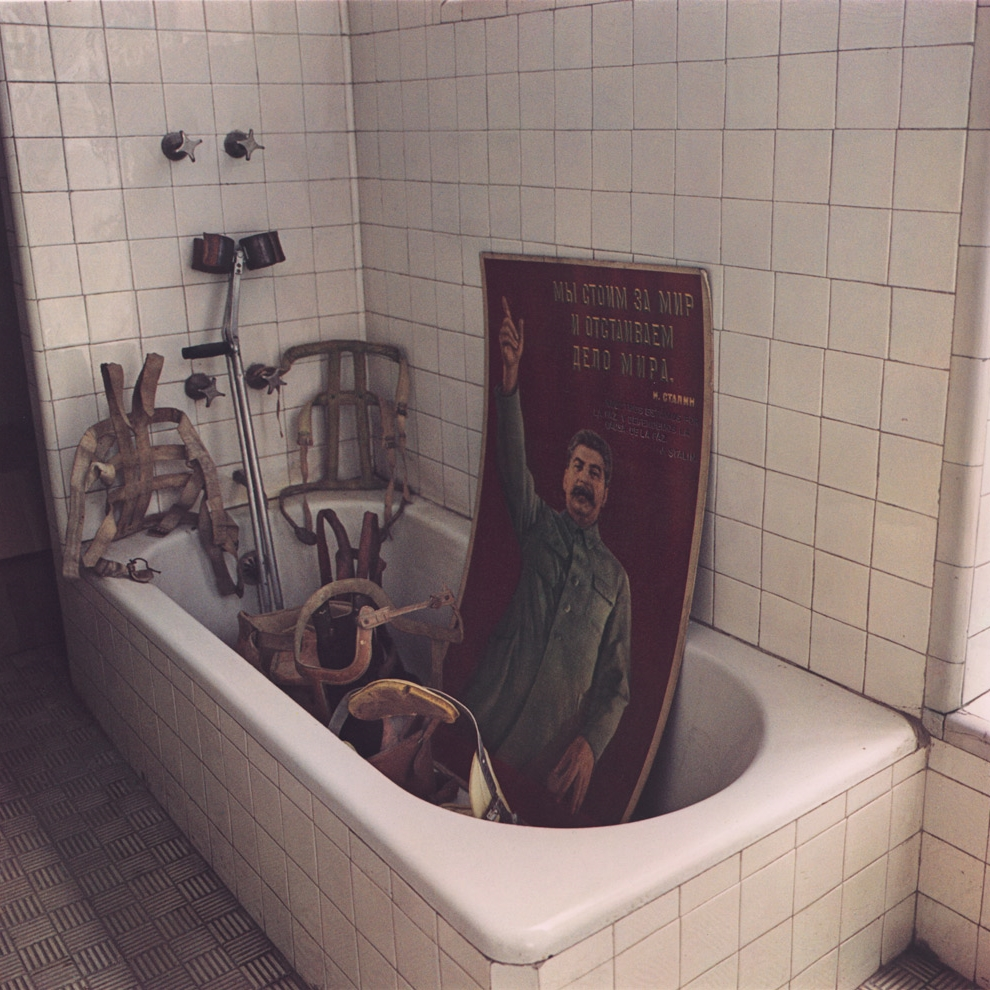 Untitled , El Baño de Frida Kahlo, Coyoacan, Mexico, 2005 Dye Transfer Print Sheet 17 x 14 inches/Image 12 x 12 inches