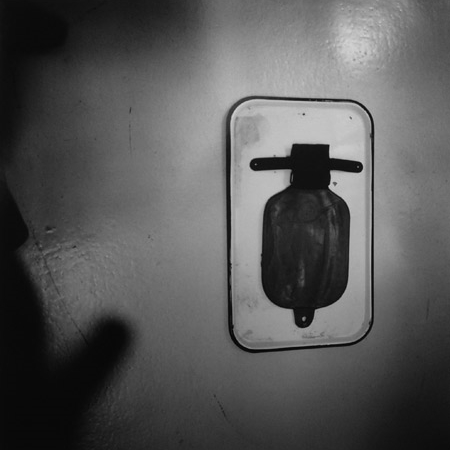 Untitled , El Baño de Frida Kahlo, Coyoacan, Mexico, 2007 Silver Gelatin Print Sheet 24 x 20 inches/Image 18 x 18 inches