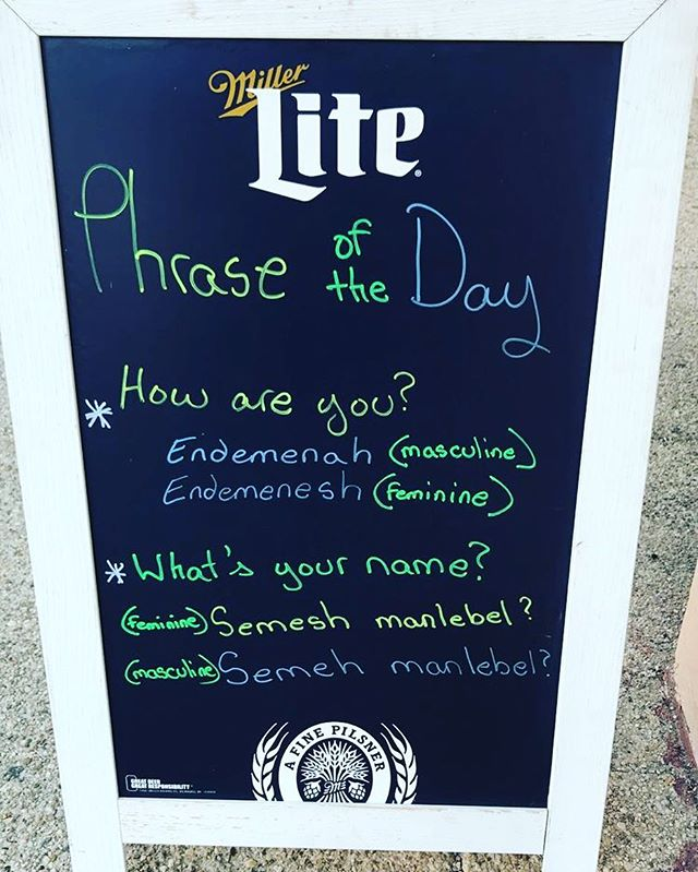 Pick up some Amharic on your home? #boardoftheday