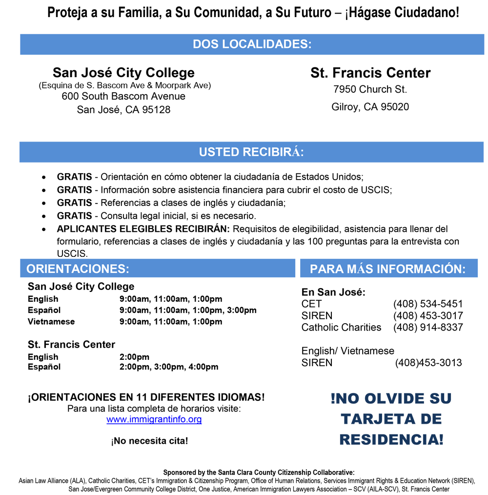 CD13_Flyer_Spanish_FINAL.jpg