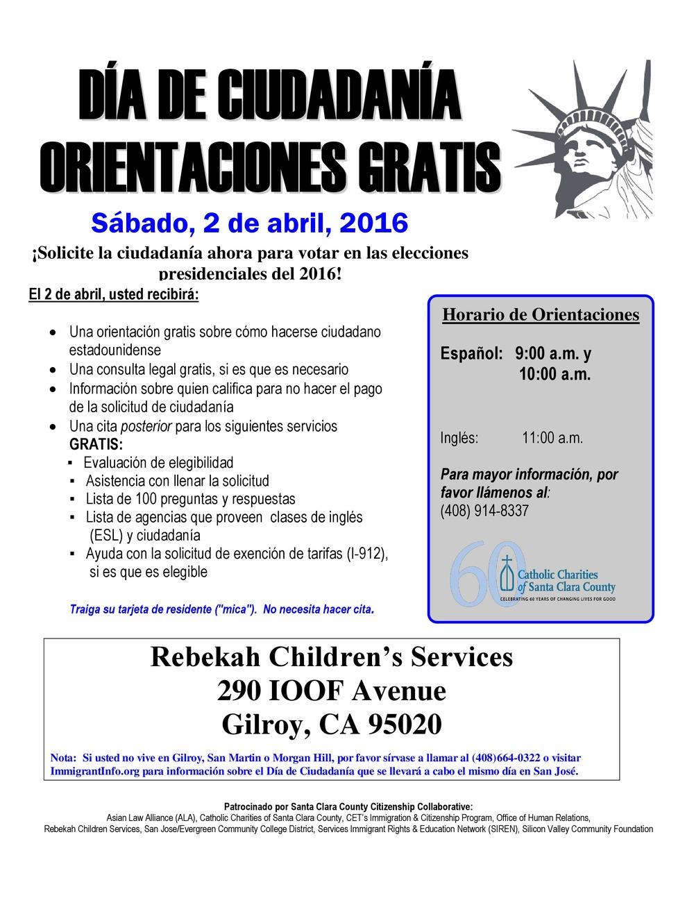 Spanish Flyer PDF