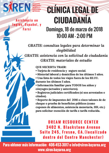 SIREN-March18-2018CitizenshipSP.jpg