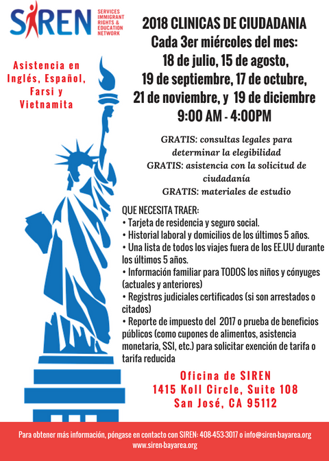 2018 citizenship clinic (spanish) .jpg