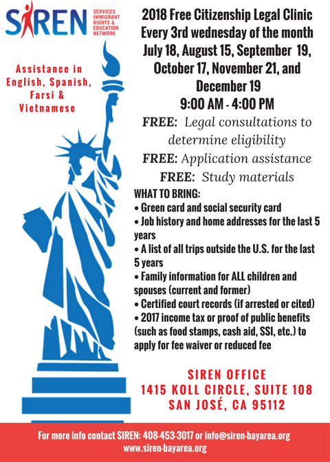2018 citizenship clinic updated (English)  .jpg