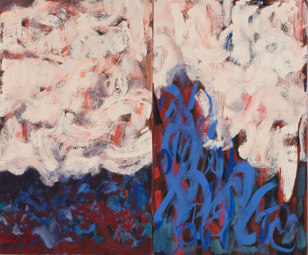 """Swell , 2015, diptych, oil on canvas, 36 x 36"""""""