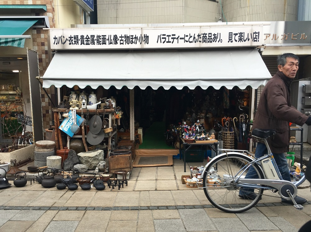Get ready to dig; a Japanese storefront in Matsumoto filled with treasures.